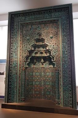 Anadolu Selçuk, Konya Hakim Bey Camii Mihrabı, MS 1270