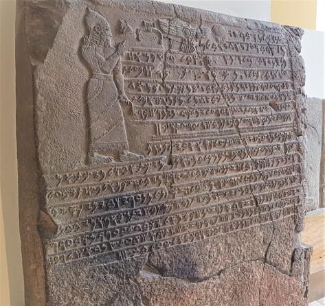 Sam'Al Prens Kilamuwa'nın yazıtı, Zincirli Höyük